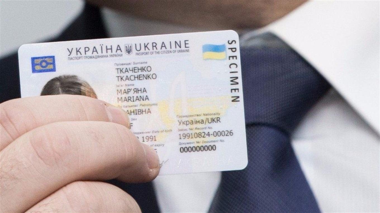 affb22a95 Як отримати паспорт громадянина України у чотирнадцять років ...