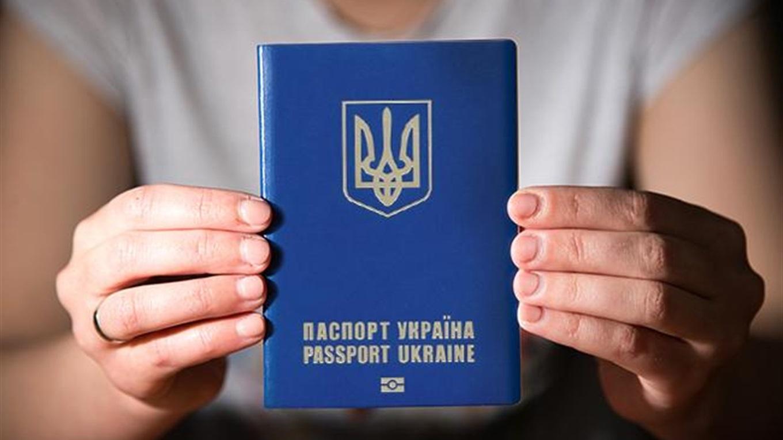 Znalezione obrazy dla zapytania біометричний паспорт