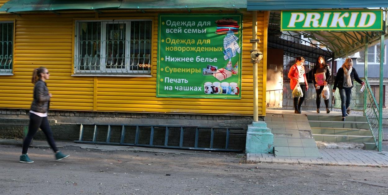 9e9f7bc3dd176e График работы: с 10:00 до 18:00, каждый день. Адрес: улица Бахмутская, 6