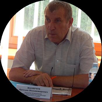 Ярослава Мазярчук