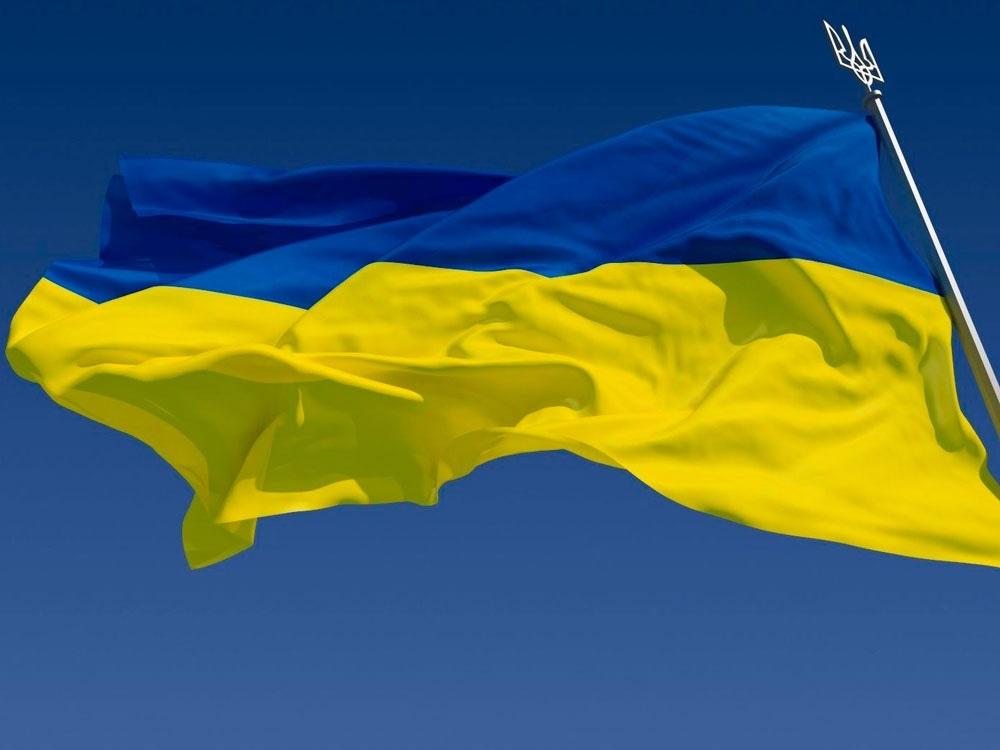 День Прапора України