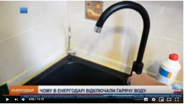 Скріншот випуску новин на ОРТ