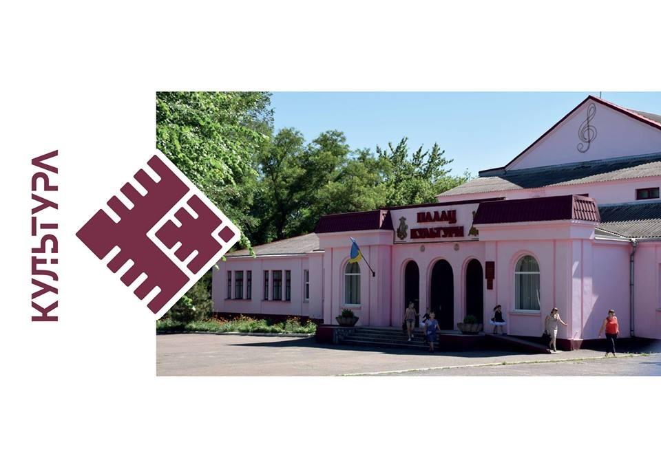 Логотип Баштанки (зліва на фото)