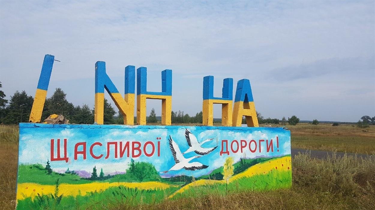 Справа тут уже навіть не у збитках, а в честі села, поліції і України