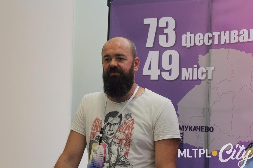 """Ідейник та співорганізатор фестивалю """"З країни в Україну"""" Денис Блощинський"""
