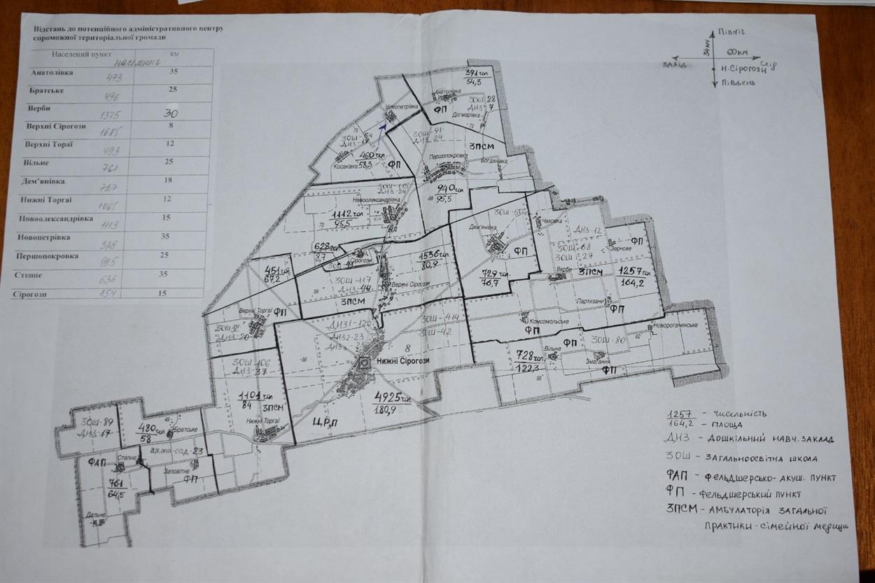 Карта Нижньосірогозького району