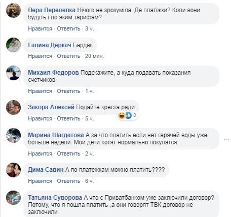 Коментарі до посту Сергія Хорольця