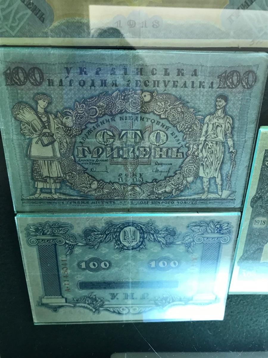 Гроші УНР