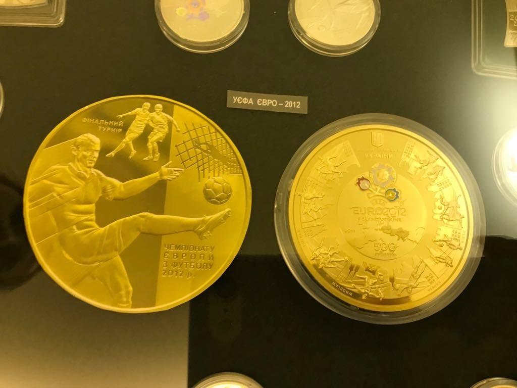 Ювійлені монети до Євро-2012