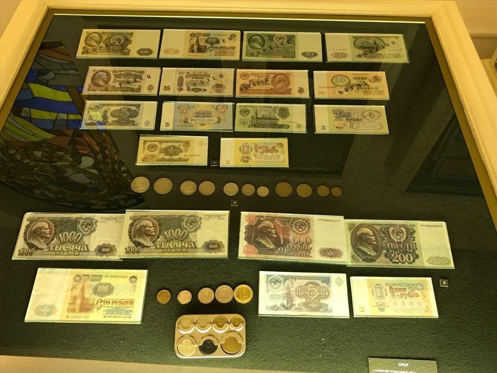 Паперові гроші СССР
