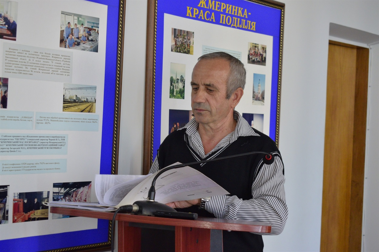 Василь Побережський, інженер з охорони праці