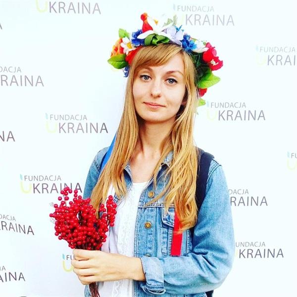 Інна Ткачук