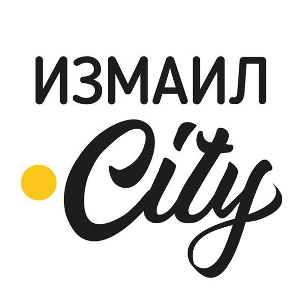 Рекламный отдел Измаил.Сity